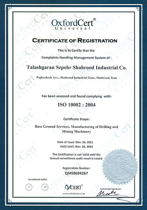 ISO-10002.jpg