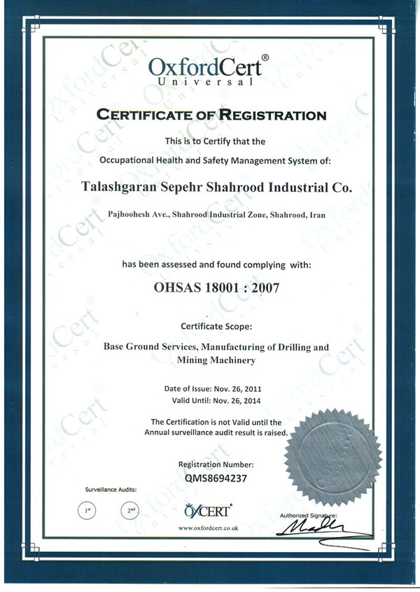 OHSAS-18001.jpg